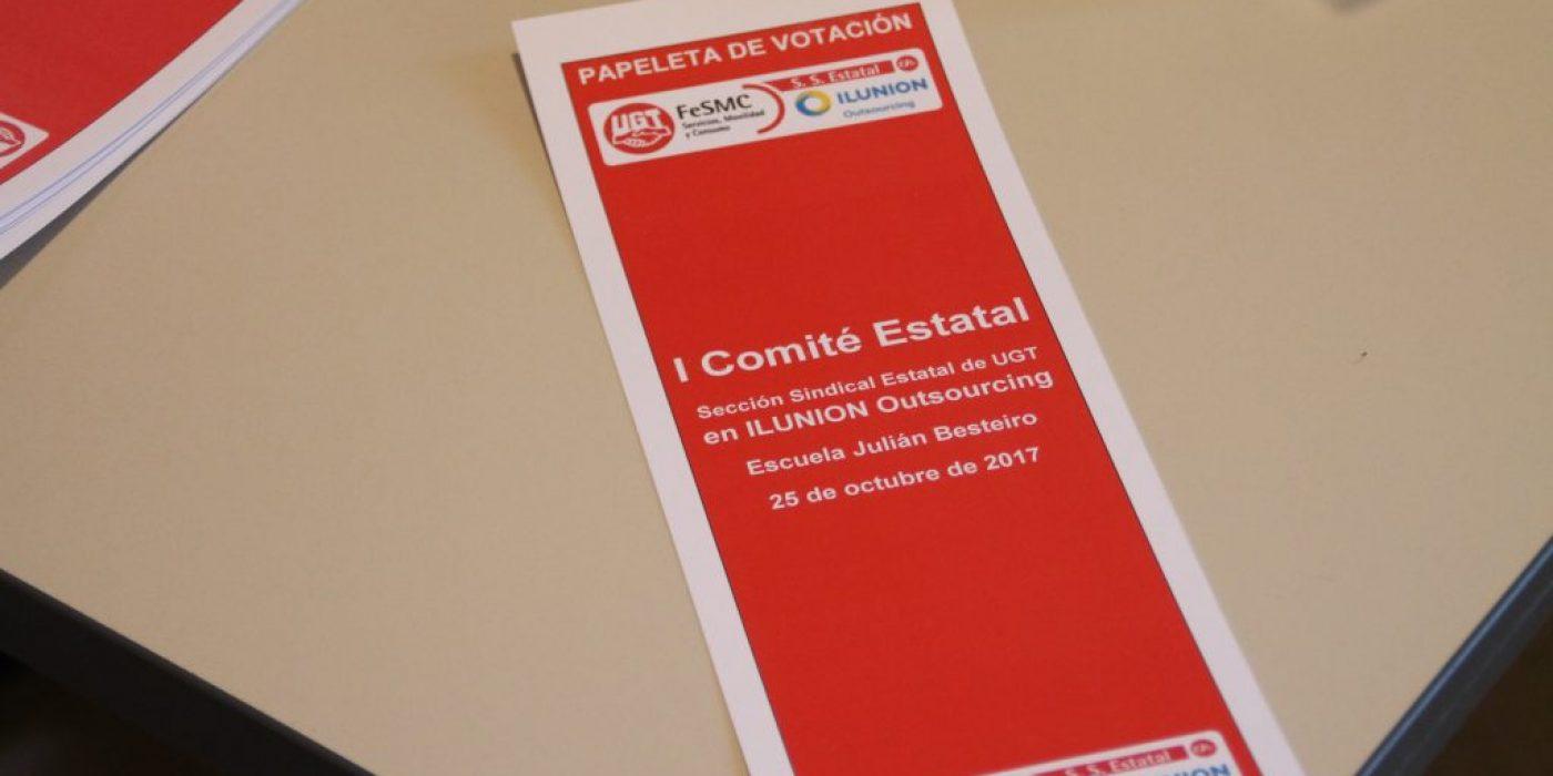 Comité Estatal 2017 (10)